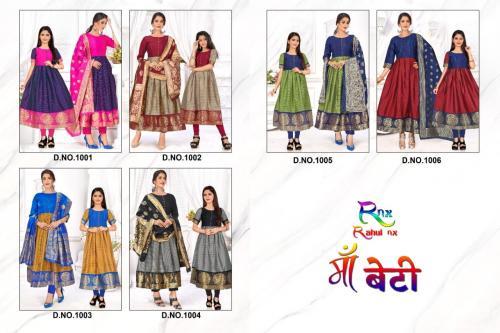 Rahul Nx Maa-Beti 1001-1006  Price - Mother -3894 ,Daughter  -3000