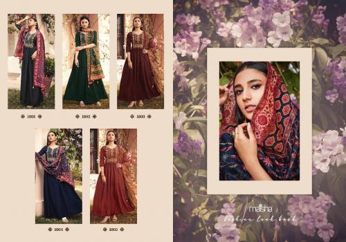 Maisha Maskeen Shanaya 1801-1805 Price - 5195