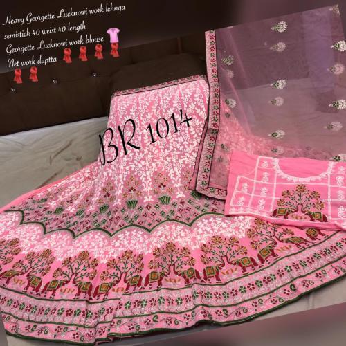 BR Lehenga Choli BR-1014-A Price - 2095