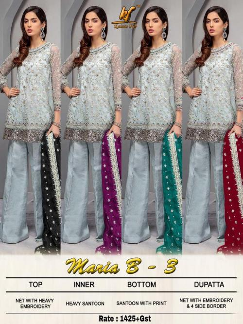 Kainat Fab Mariya B-3 Colors Price - 5700