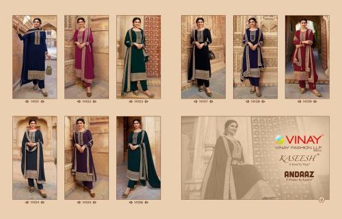 Vinay Fashion Kaseesh Andaaz 14101-14109 Price - 15210