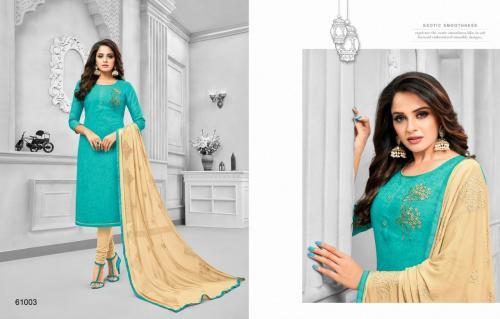 Kapil Trendz Soul Satin 61003 Price - 735