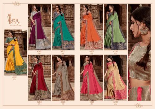 Shree Maataram Chitrakala 4201-4209 Price - 12555