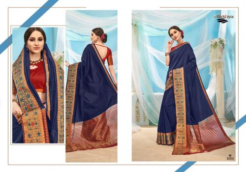 Kakshya Saree Aahana 3004 Price - 849