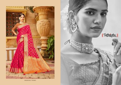 Tathastu Maharani TN-58-D Price - 1295