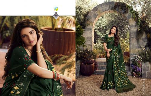 Vinay Fashion LLP Sheesha Resham 22115 Price - Inquiry On Watsapp Number For Price
