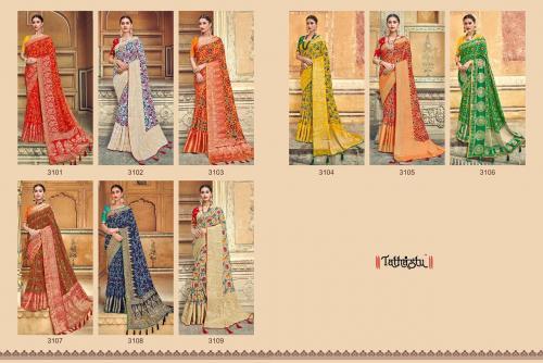 Tathastu Saree 3101-3109 Price - 24615