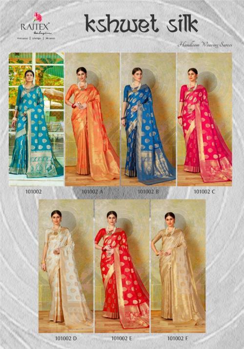 Rajtex Kshwet Silk 101002 Colors Price - 8820