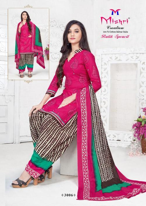 Mishri Creation Batik Special 3006 Price - 430