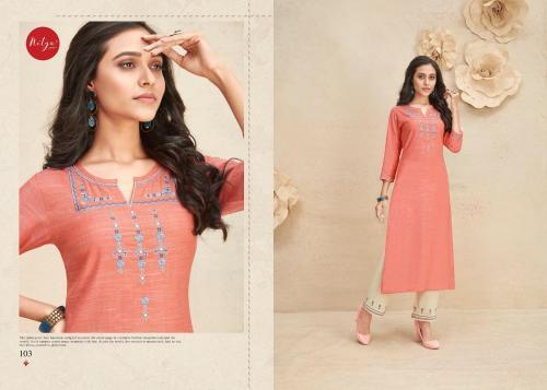 Lt Fabrics Shanaya 103 Price - 770