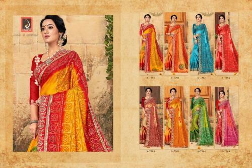 Jalnidhi Aasopalav 7301-7304 Price - 8680