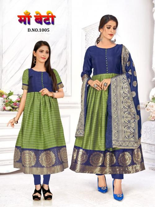 Rahul Nx Maa-Beti 1005 Price - Mother -649 ,Daughter  -500