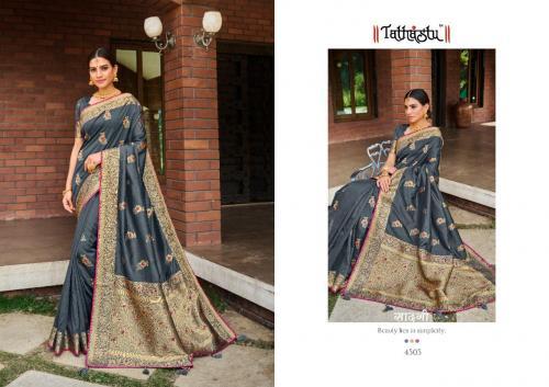 Tathastu 4506 Price - 1685