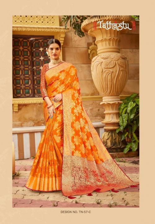 Tathastu Maharani TN-57-C Price - 1295