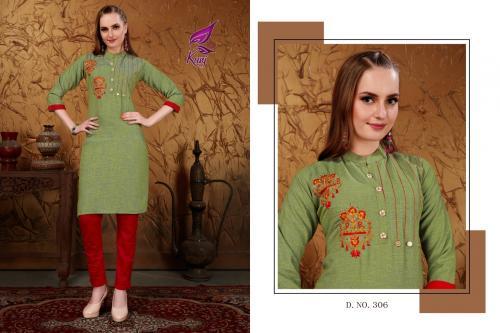Kunj Muskan 306 Price - 494