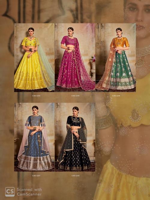 Anandam Lehenga Suvarna 2244-2248 Price - 25135