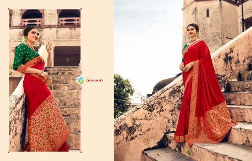Vinay Fashion Sheesha Heritage 24095 Price - 1295