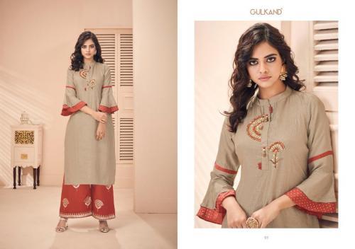 Aashirwad Creation Gulkand Mirror 93 Price - 795
