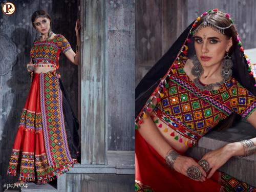 Rajwadi 7004 Price - 2099