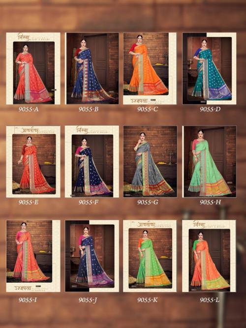 NP Saree Shrusthi 9055 Colors Price - 6875