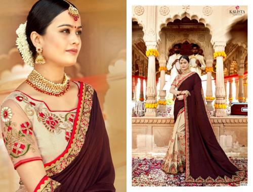 Kalista Fashions Rani Sahiba 98505 Price - 1800