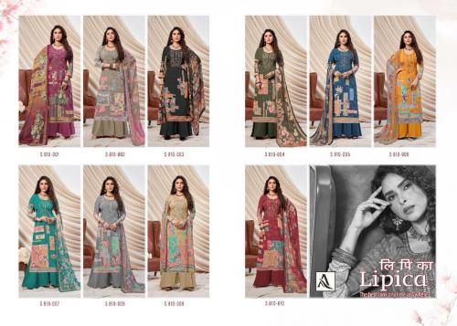 Alok Suits Lipica 810-001 to 810-010 Price - 11250