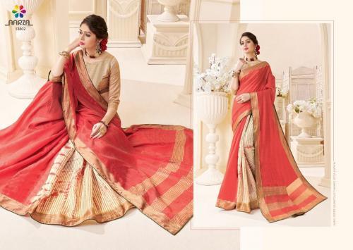 Aarza Grand Silk 13802 Price - 995