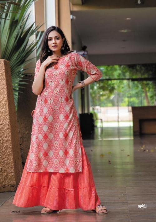 S4U Shivali Mahee Vol-2 01-06 Series