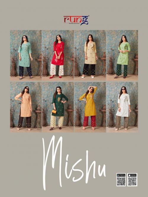 Rung Mishu 01-08 Price - 4080
