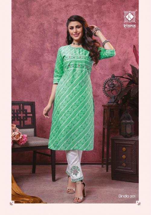 Kiana Fashion Binda 201 Price - 800