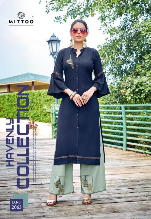 Mittoo Panghat 2063 Price - 790