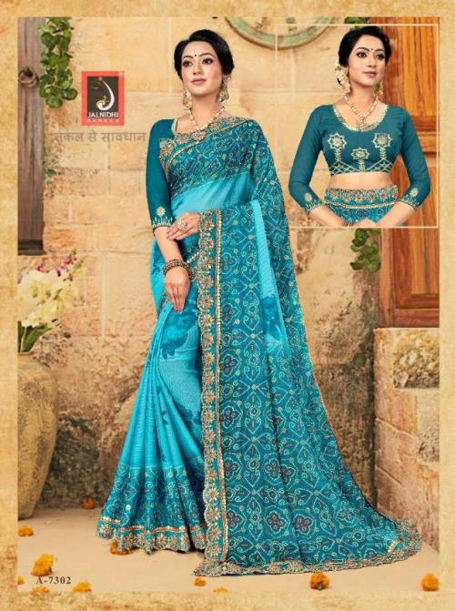Jalnidhi Aasopalav 7302-A Price - 1085