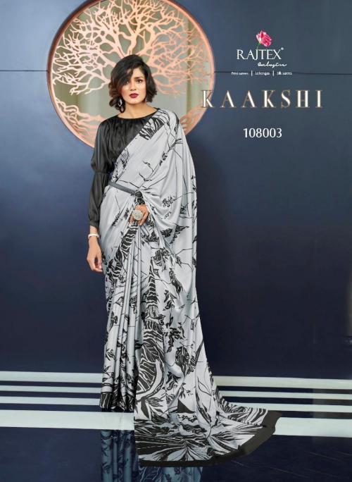 Rajtex Saree Kaakshi 108003
