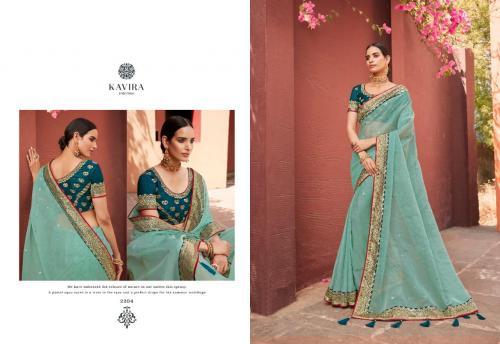 Kavira Madhurima 2204 Price - 1625