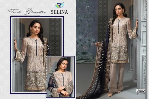 R9 Selina 2082 Price - 1350