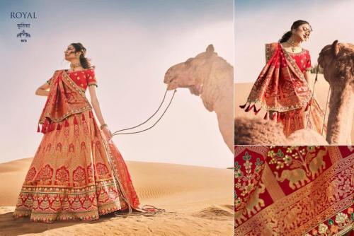 Royal Designer Royal 973 Price - 6495