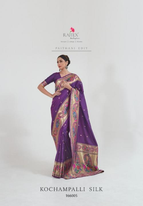 Raj Tex Saree Kochampalli Silk 166005 Price - 1775