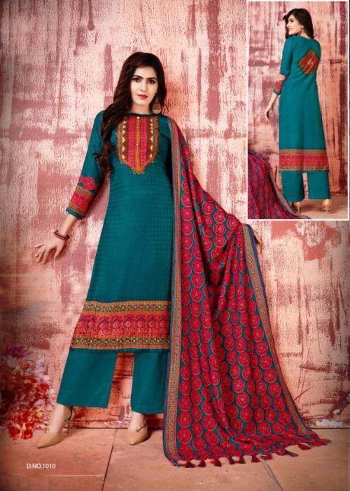 Bala Ritu International 1010 Price - 591