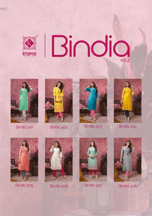 Kiana Fashion Binda 201-208 Price - 6400