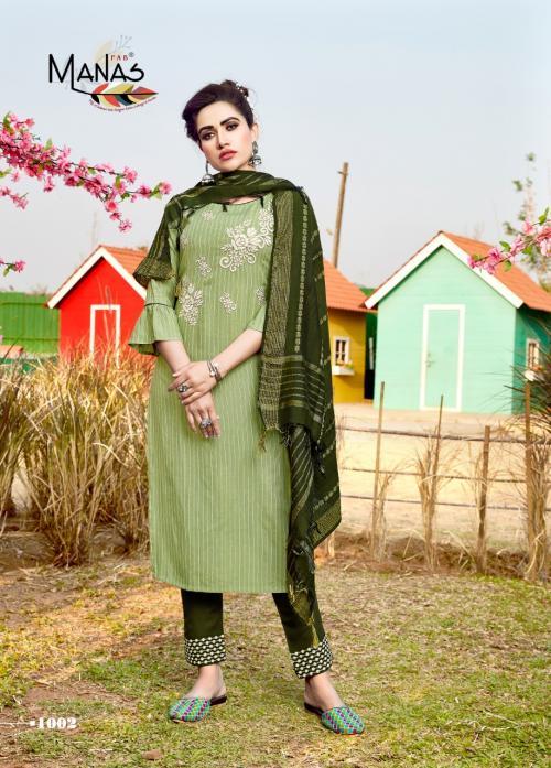 Manas Fab Glamour City 1002 Price - 949