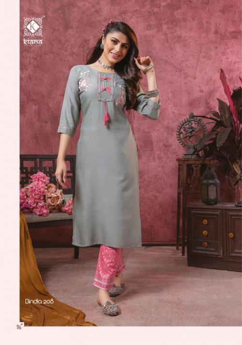 Kiana Fashion Binda 208 Price - 800