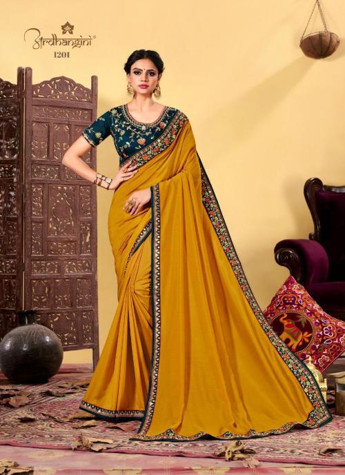 Ardhangini Sakshi Vol-5 1201-1206 Series