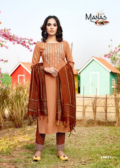 Manas Fab Glamour City 1003 Price - 949