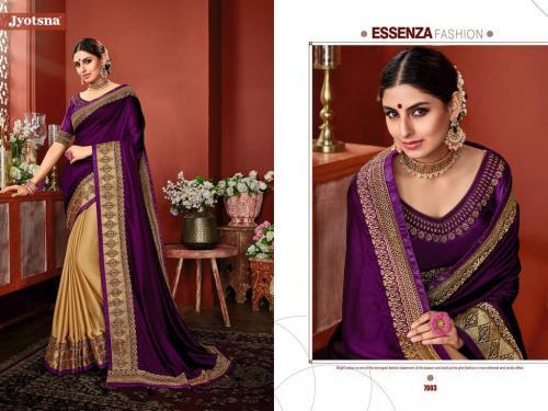 Jyotsana Super 7 7003 Price - 2295