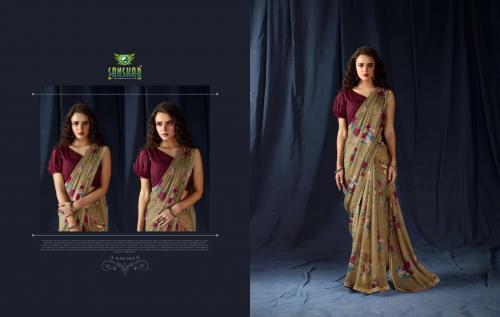 Sanskar Kasak 1010 Price - 699