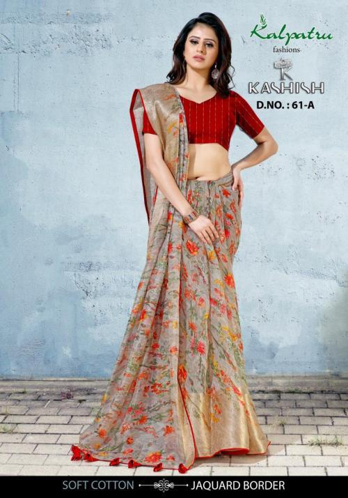 Kalpatru Fashions Kashish 61 A Price - 750