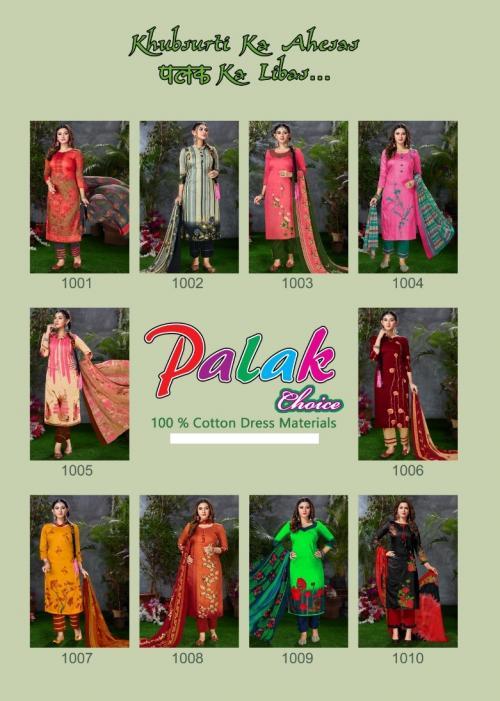 Palak Choice Shayona 1001-1010 Price - 3300
