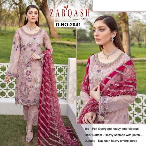 Zarqash Minhal 2041 Price - 1399