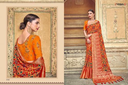 Tathastu Saree 3103 Price - 2935