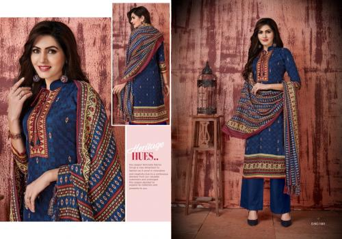 Bala Ritu International 1001 Price - 591